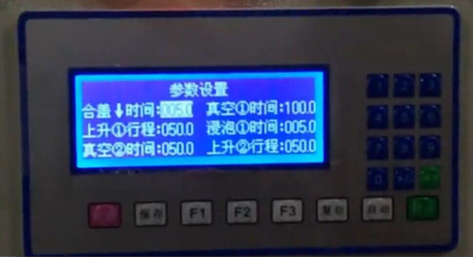 <!----> 全自动含浸机控制器接线图 我司东莞慧越科技HY-Z02全自动含浸机是自动运行程序:放入产品盖合上抽真空1马达升1浸泡1马达升2浸泡2排气1马达降抽真空2滴干,排气2完成(报警)开盖取出产品。(此为含浸工作的基本流程。)以下由慧越小编跟大家详解一下HY-Z02全自动含浸机控制器接线图.