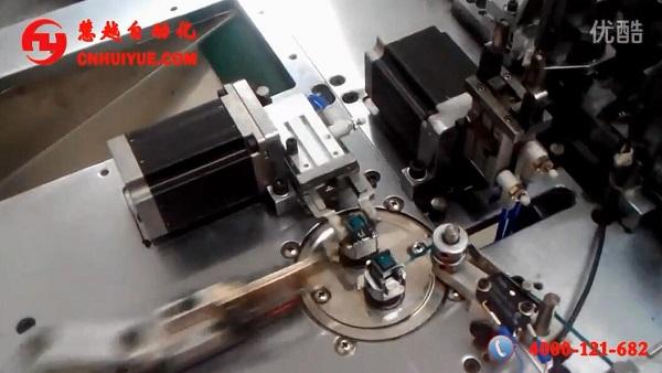 全自动磁芯组装包胶机实物图